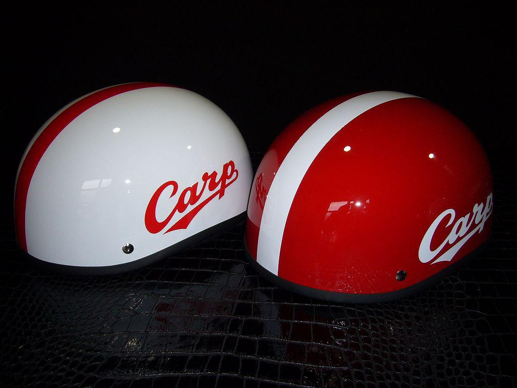 広島カープハーフヘルメット